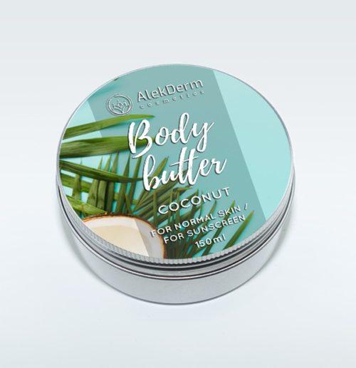 buter kokos za telo